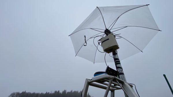Maintenance with umbrella