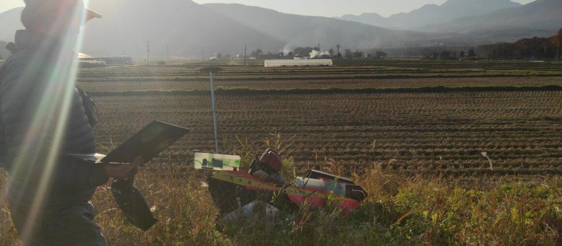 信濃町IoT実装プロジェクト<br> /自動畦畔草刈機 開発(5)
