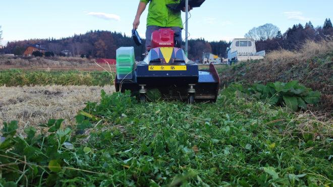 信濃町IoT実装プロジェクト<br> /自動畦畔草刈機 開発(4)
