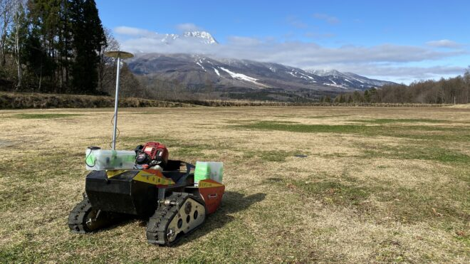 信濃町IoT実装プロジェクト<br> /自動畦畔草刈機 開発(1)